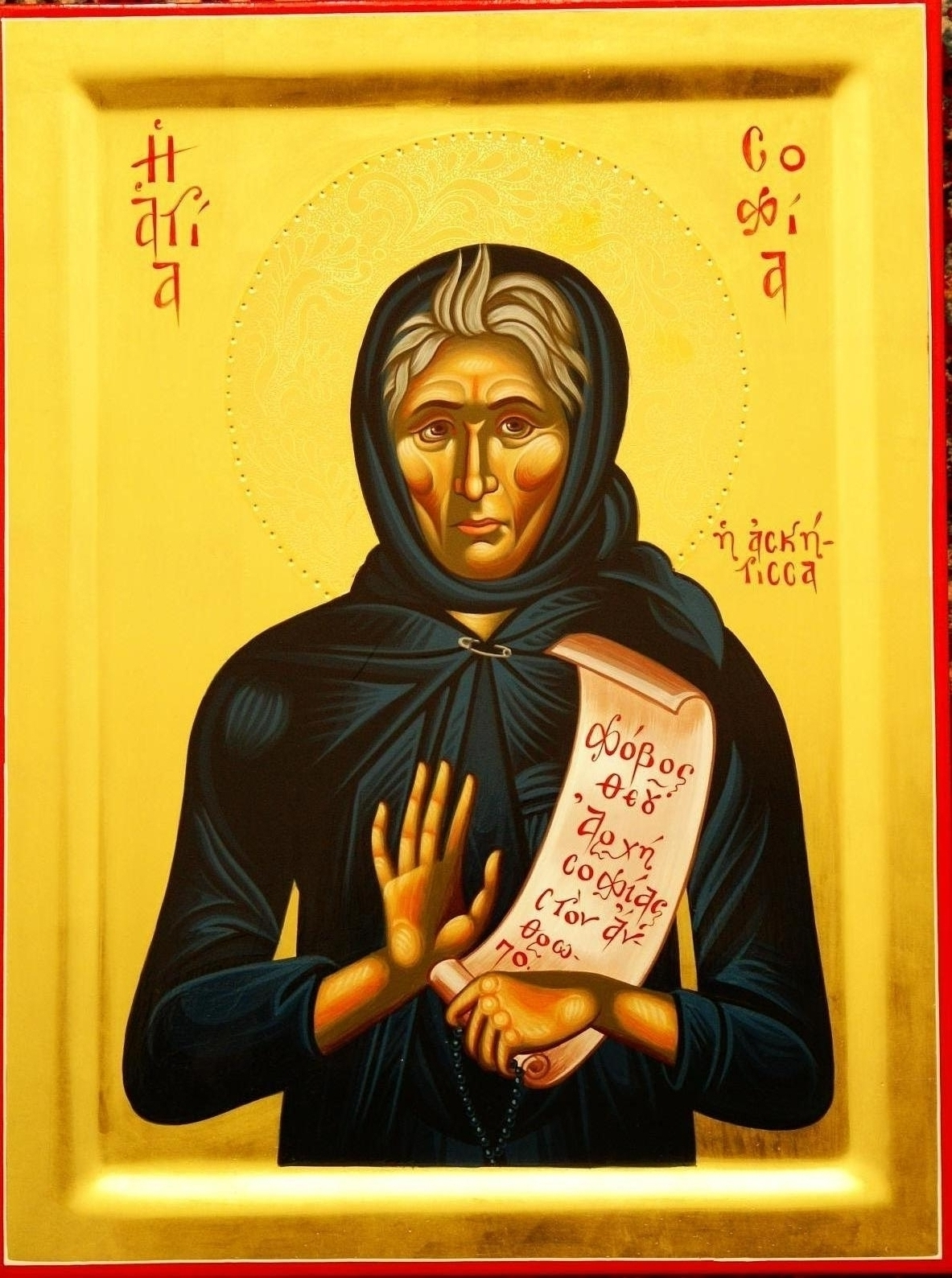 Saint Sophia of the Panagia